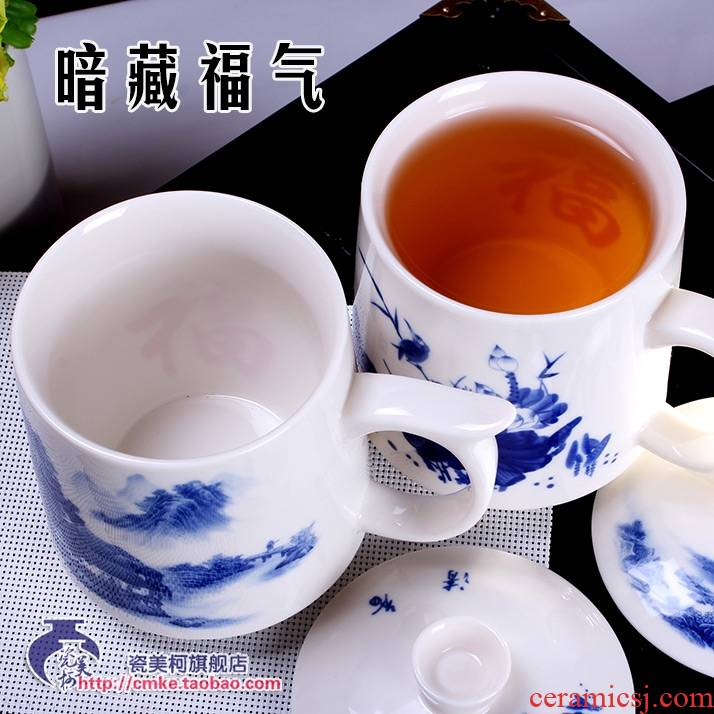 Qiao mu CMK jingdezhen ceramic double insulated against the hot cups office tea hidden blessings keep - a warm glass with cover