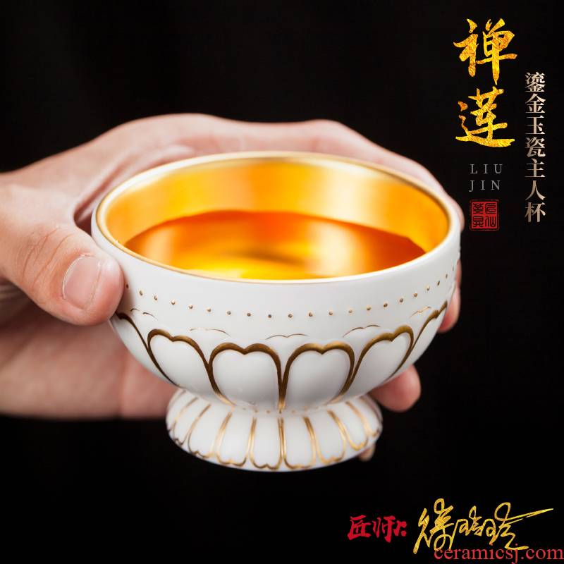 The Master artisan fairy rita hsu gold cup jade porcelain ceramic creative kung fu Master cup single cup cup sample tea cup