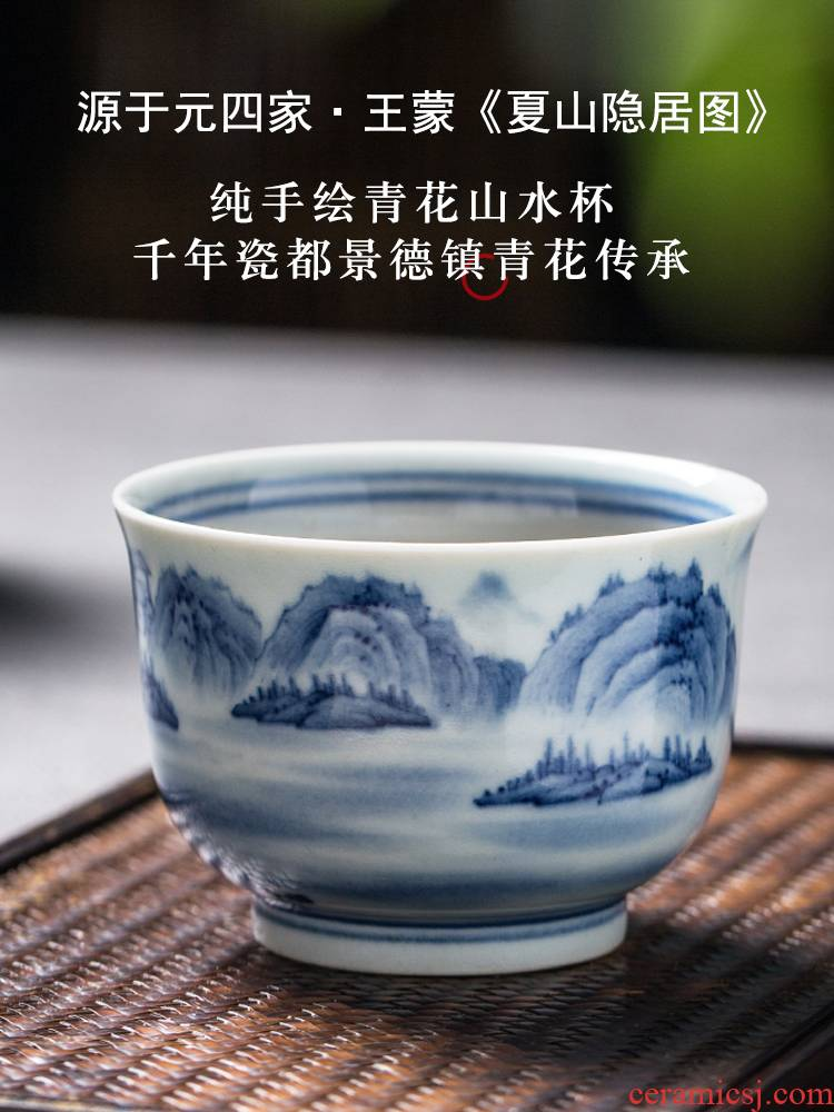 Blue and white landscape cup pure manual single hand - made sample tea cup large bowl master cup pressure hand cup ceramic cup