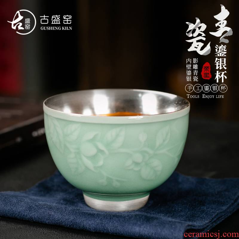 Ancient sheng up celadon coppering. As kung fu tea cup 999 sterling silver ceramic cup checking silver sample tea cup masters cup