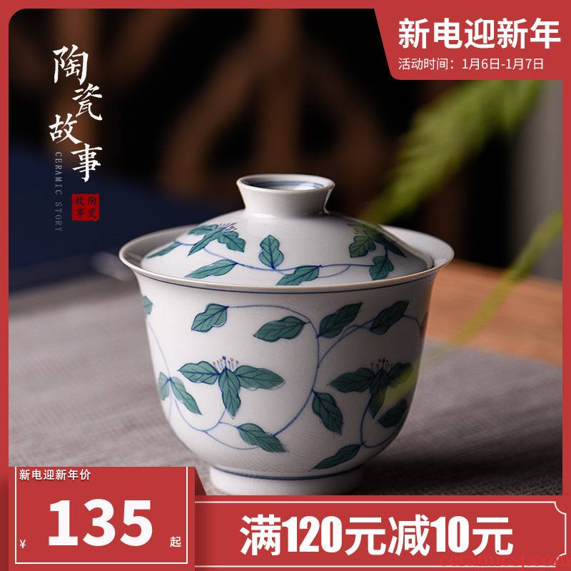 Hand - made ceramic story leaves wrapped branch tureen single is not a hot cups one kung fu tea set with a small tea bowl