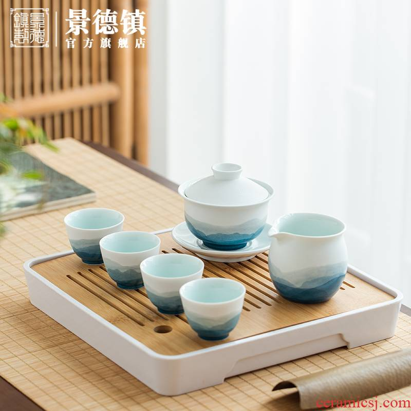 Jingdezhen flagship store ceramic retro small tureen cups water cup tea tea set