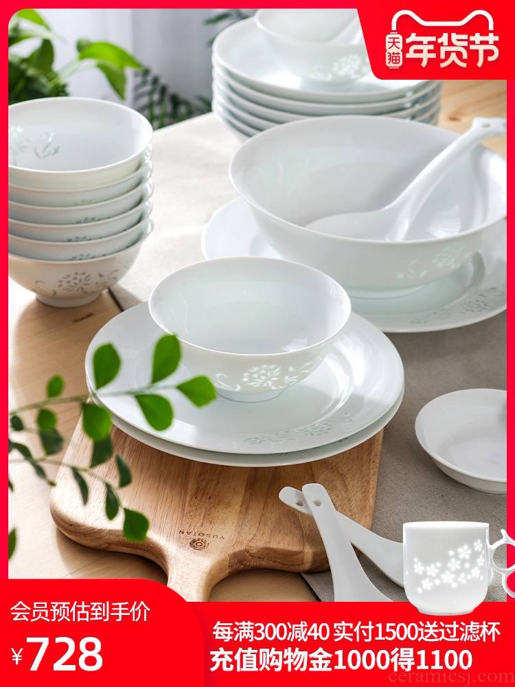 The dishes suit household contracted creative 30 Chinese porcelain tableware suit jingdezhen ceramic dishes