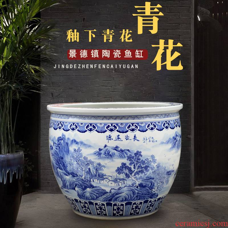 Jingdezhen blue and white porcelain has a long history in the hand - made landscape painting ceramic aquarium courtyard sitting room floor furnishing articles the tortoise cylinder
