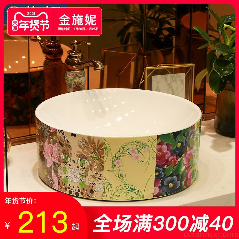 Gold cellnique art ceramics stage basin sinks hotel for wash basin bathroom counters are contracted household balcony