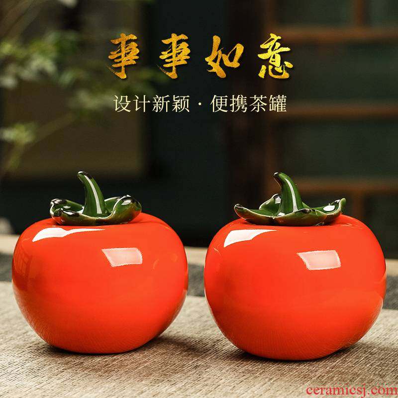 Ceramic persimmon persimmon persimmon tea canister bionic design best travel carry as cans of jingdezhen small tea set positions