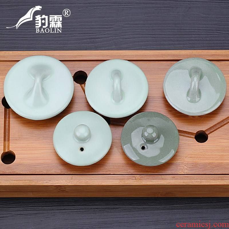 Ceramic teapot lid with cover bracket parts with zero cover small cap lid violet arenaceous your up celadon double