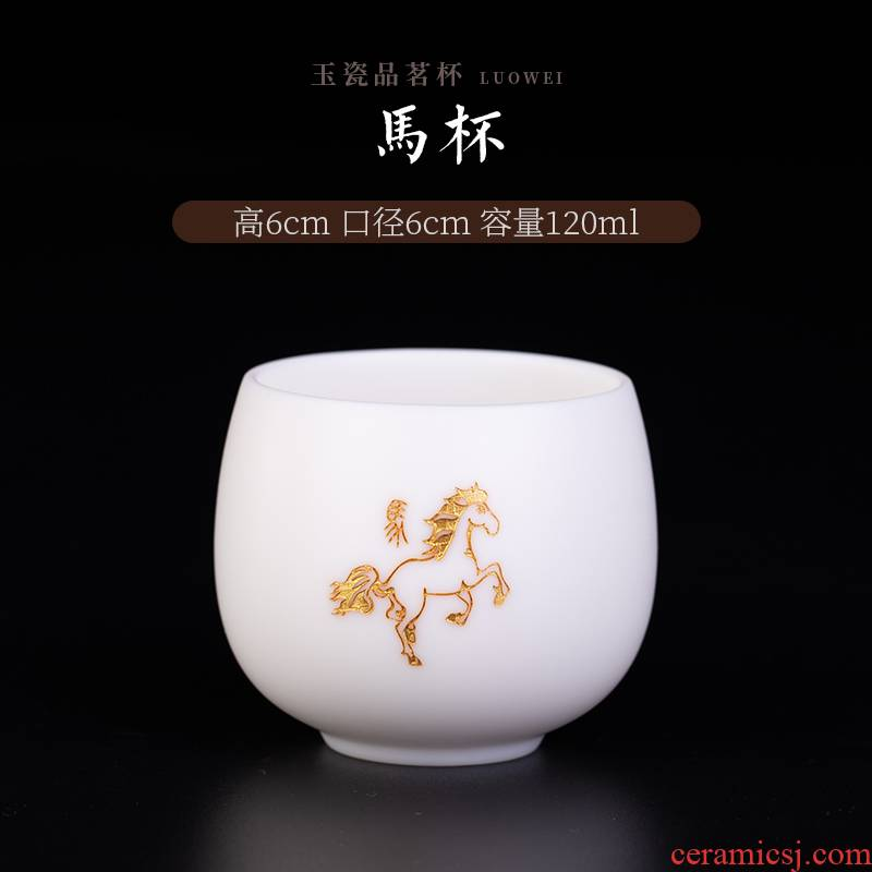 , white porcelain of jingdezhen ceramic cups kung fu tea set a single small sample tea cup suet jade master cup single CPU