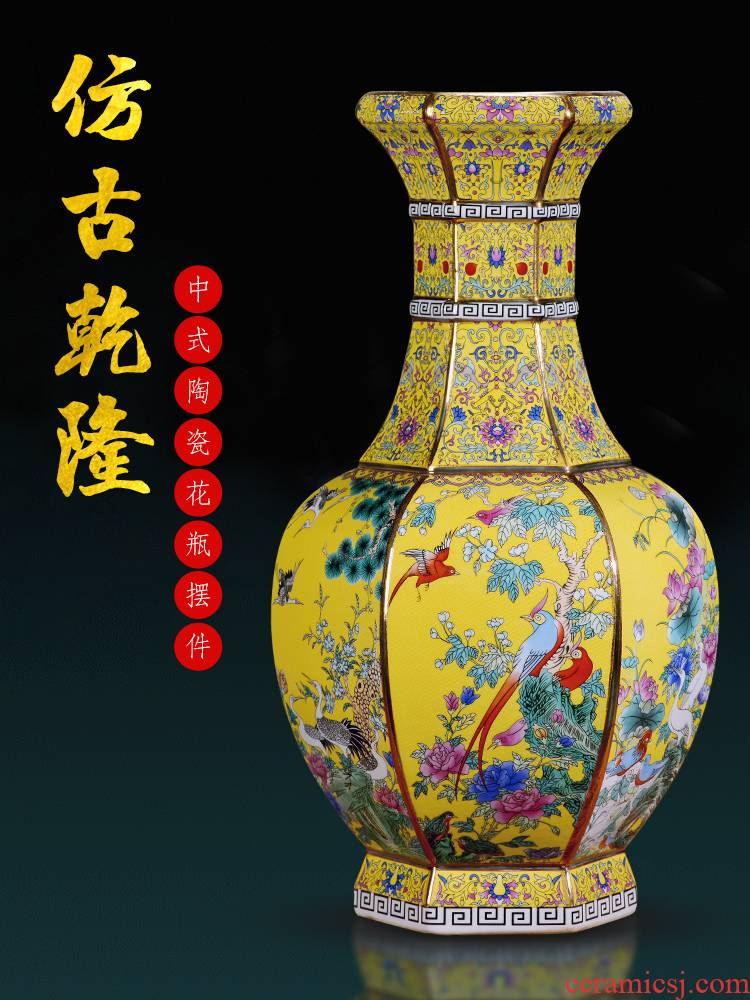 Jingdezhen ceramics imitation qianlong colored enamel vase retro sitting room porch place, a new Chinese style household ornaments