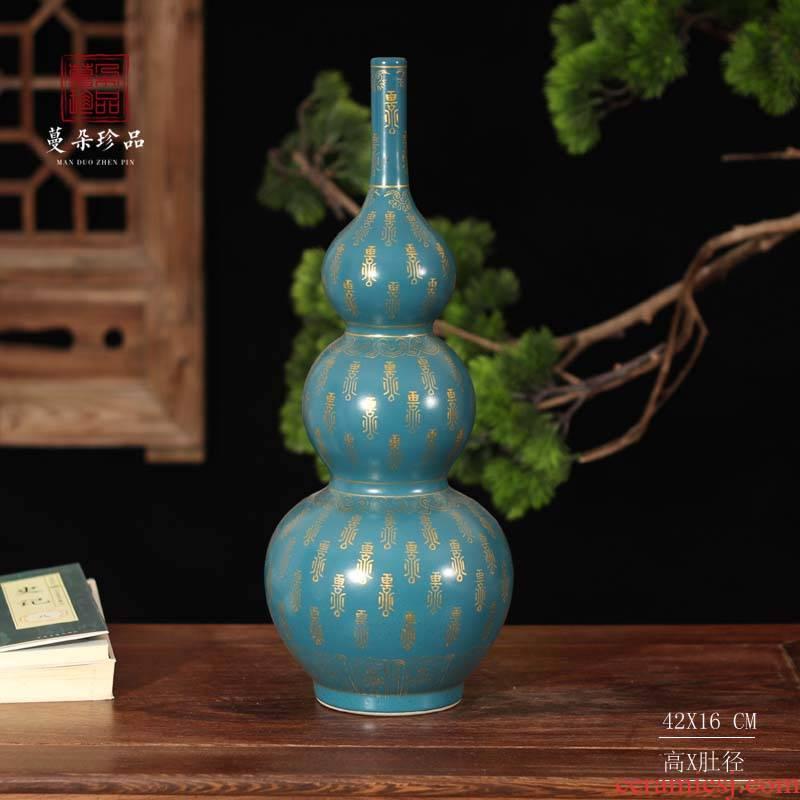 Jingdezhen imitation stays in the cultural revolution have three gourd Jingdezhen porcelain famille rose porcelain vase gourd cultural revolution