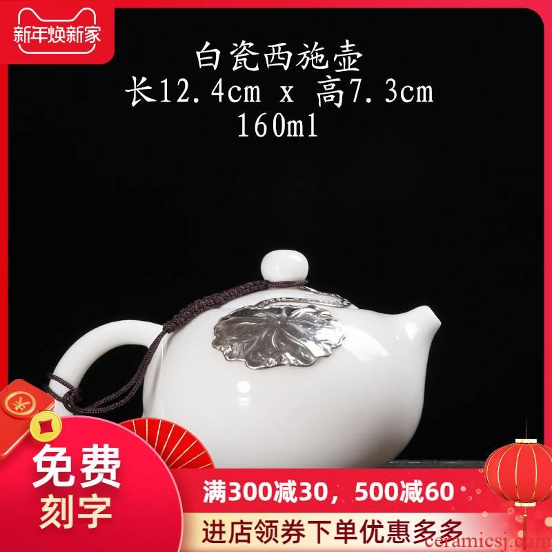 Dehua white porcelain inlay silver jade white ceramic teapot Japanese teapot filtering kung fu tea set little teapot household single pot