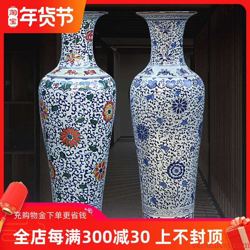 Jingdezhen ceramics of large blue and white porcelain vase wrapped branch lotus home sitting room adornment study big furnishing articles