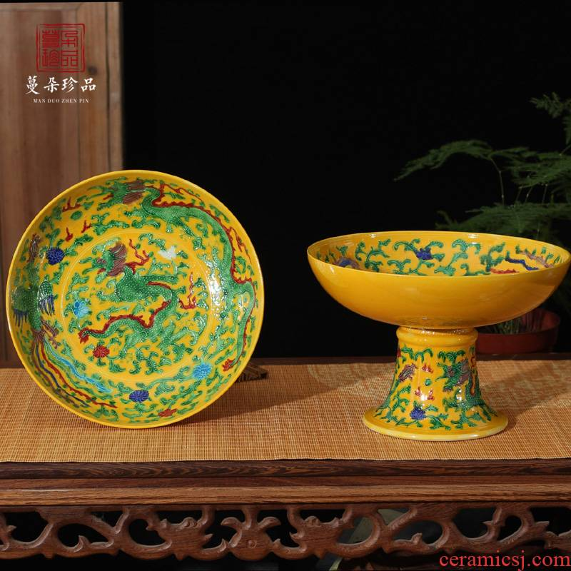 Jingdezhen porcelain enamel goblet in yellow embossed dragon collection place to live in a fruit bowl longfeng cover tank