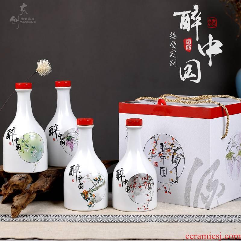 Jingdezhen ceramic creative bottles 1 catty art custom empty bottles of liquor pot seal gifts home wine bottle wine