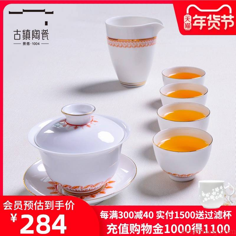 Ancient pottery and porcelain of jingdezhen kung fu tea set tea tray teapot teacup household solid wood set of tea cups of a complete set of