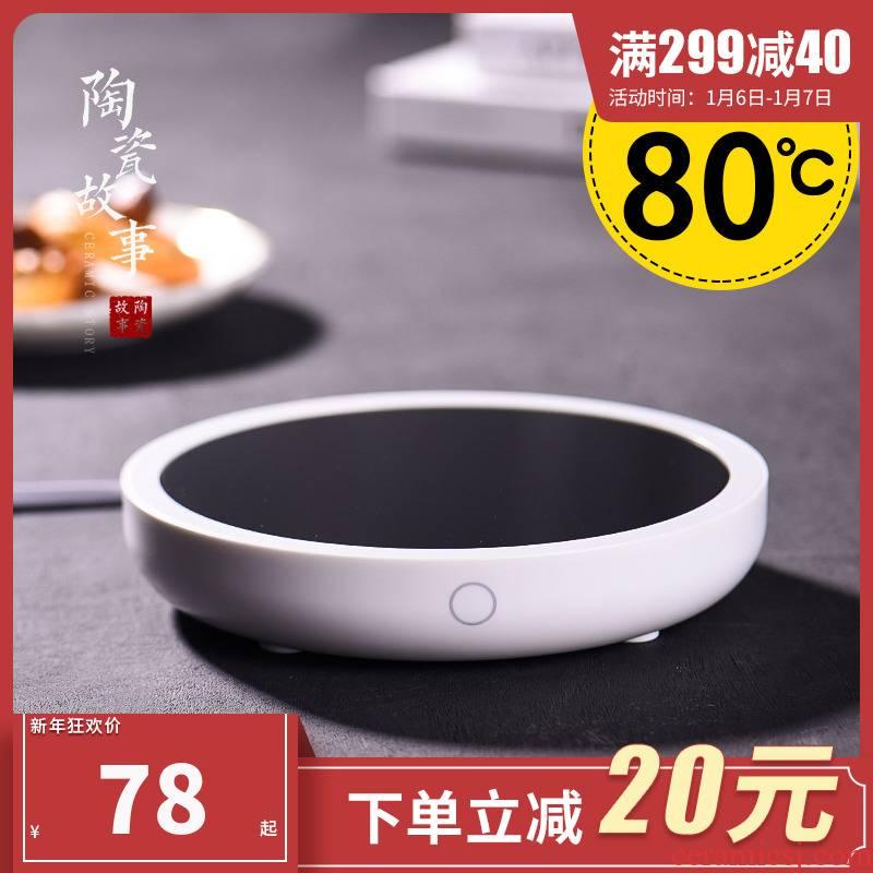 Ceramic heating cup mat story warm hot milk cup insulation base an artifact can temperature 80 ℃ temperature cup mat