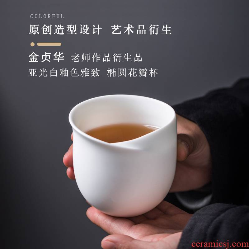 Inferior smooth white porcelain cup single CPU single master cup ceramic personal special household suet jade porcelain large cup warm hand