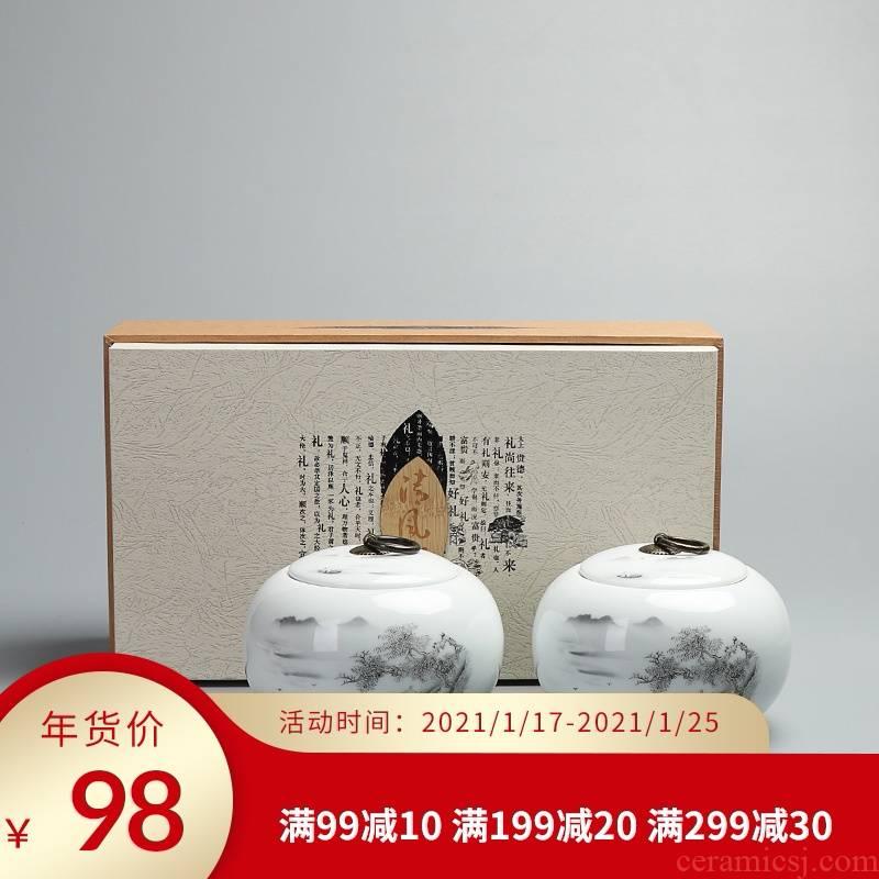 Ceramic tea pot empty box medium imitation wood box seal tank general tea Chinese high - end gift box