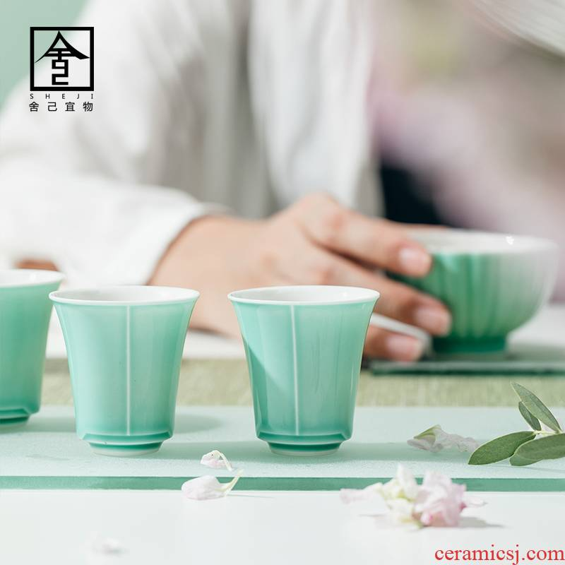 "The Self - ""appropriate content iris green tea sample tea cup pottery craft master cup noggin kung fu tea set a Japanese home"