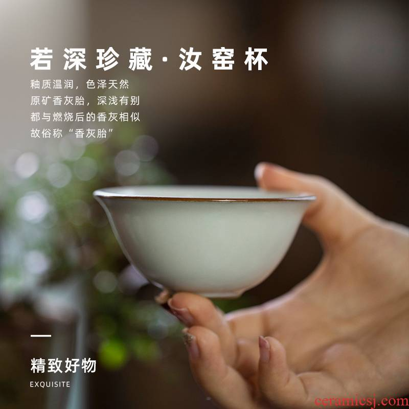 If deep treasure every open the slice your up master cup of jingdezhen kung fu tea tea cups single cup bowl