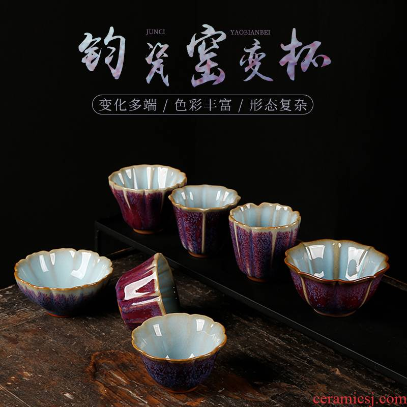 The ancient all hand jin sheng up shenhou variable glaze The jun porcelain cup master cup sample tea cup cup masterpieces ceramic bowl
