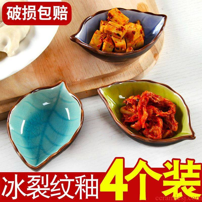 Jingdezhen creative household tableware small butterfly vinegar dish of soy sauce dish flavor dish serving dish, tableware ipads material