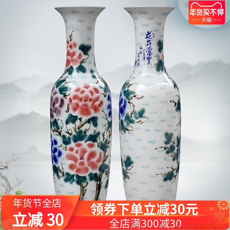 Jingdezhen ceramics hand - made blooming flowers large vases, home furnishing articles sitting room of Chinese style hotel adornment