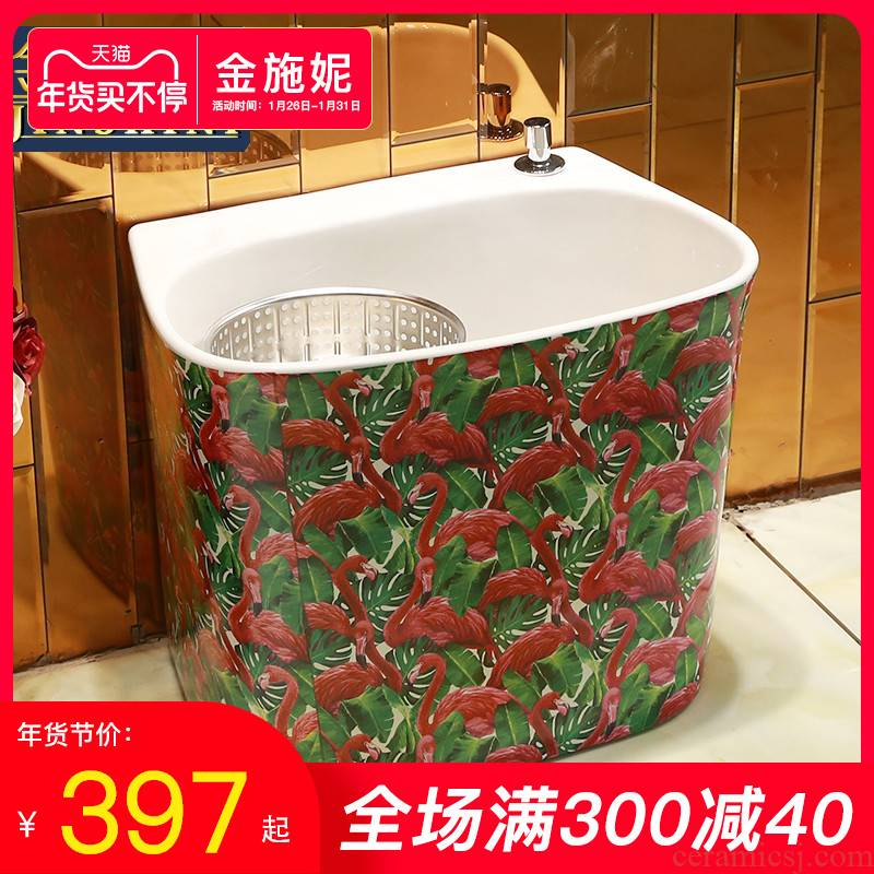 Gold cellnique ceramic double drive flamingos mop pool table control washing trough mop mop pool water basin