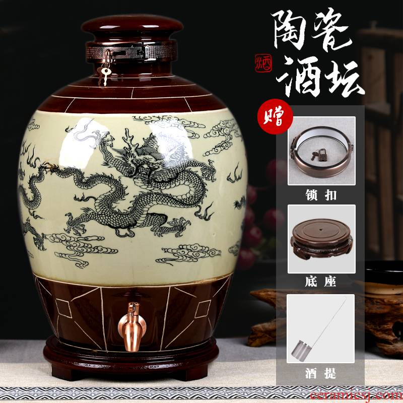 10 jins 50 jins of archaize ceramic wine jar it sealed household jars how it hip mercifully wine daily cylinder
