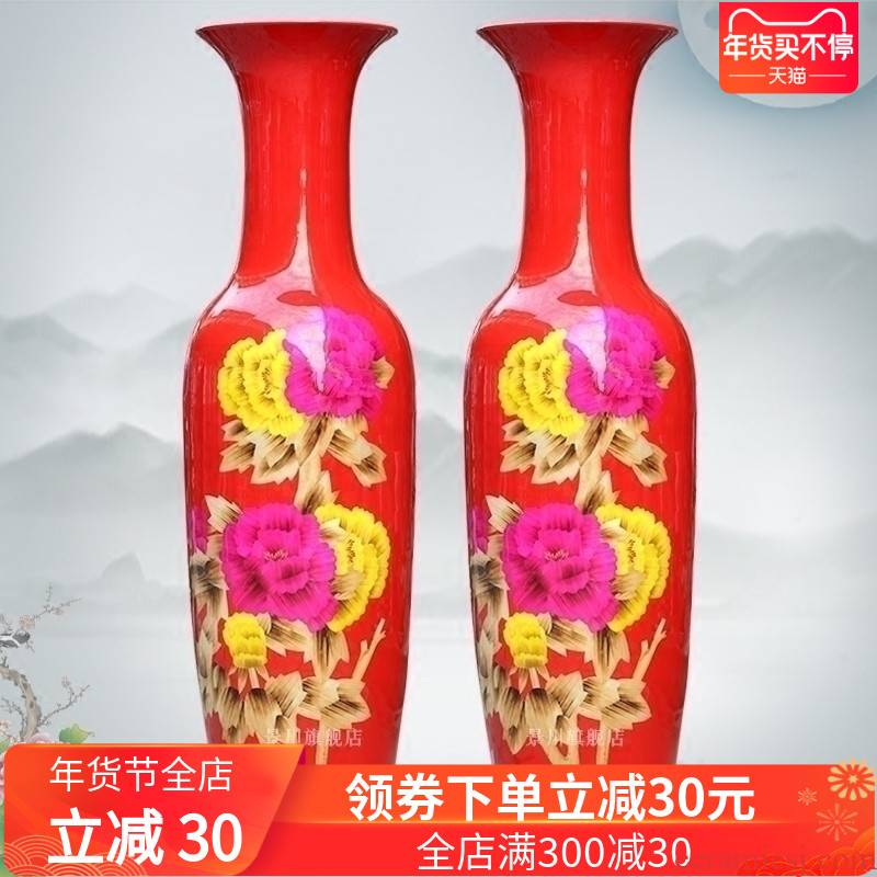 Jingdezhen ceramics China red straw peony vase of large festive wedding home decoration big furnishing articles