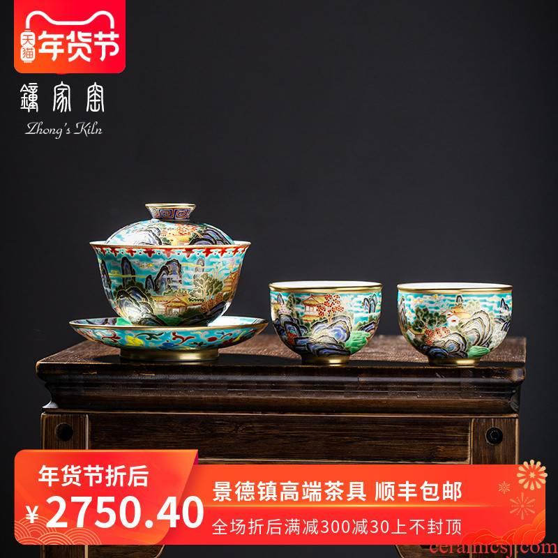 Tea set clock home up kung fu Tea sets jingdezhen manual colored enamel paint landscape set Tea service