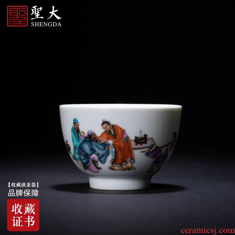 Santa teacups hand - made ceramic kungfu pastel character three sworn cup sample tea cup manual of jingdezhen tea service master