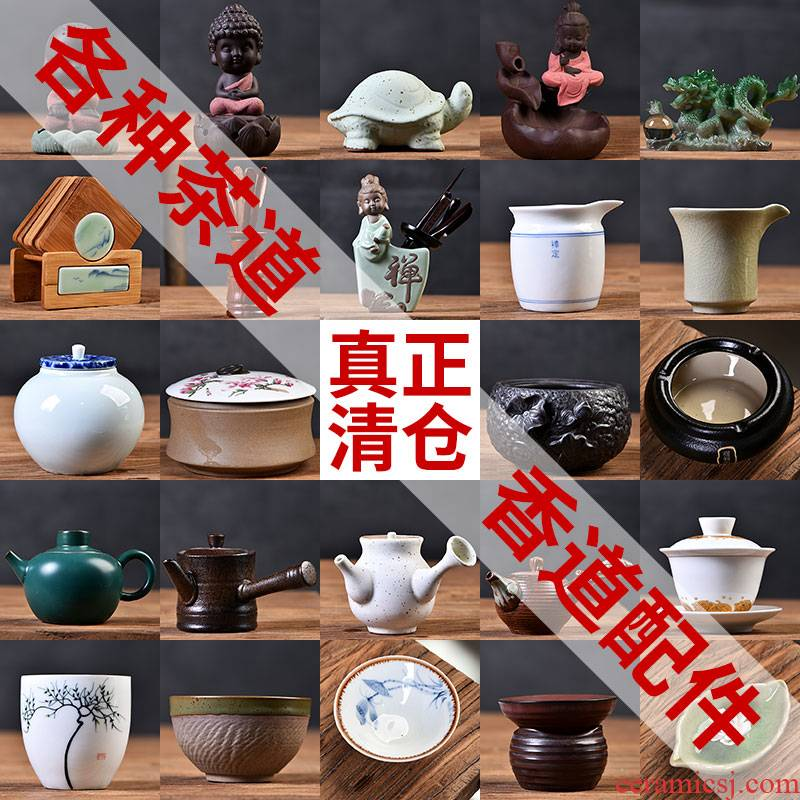 Hui shi clearance kung fu tea cups item tureen tea POTS hat to a cup of tea pet ceramic tea set with parts censer tea six