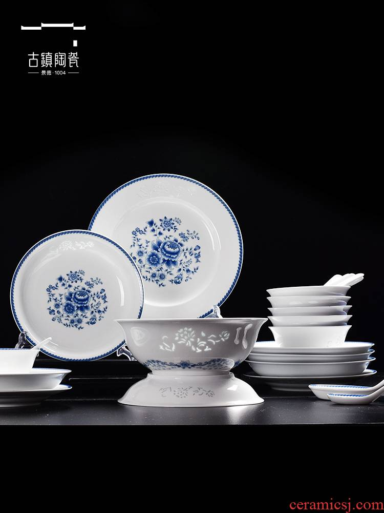 Ancient town of jingdezhen ceramic dishes suit Chinese style and exquisite wedding gift box blue and white porcelain tableware household set of dishes