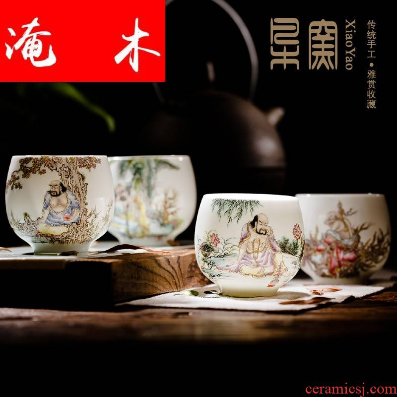 Submerged wood jingdezhen four cups of tea set fine powder enamel painting characters ocean 's cup tea cup kung fu tea cups