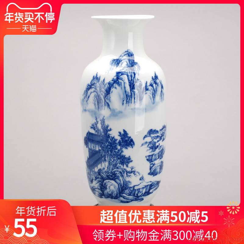 105 jingdezhen ceramic glaze color blue bottles of modern home decoration ceramic handicraft furnishing articles