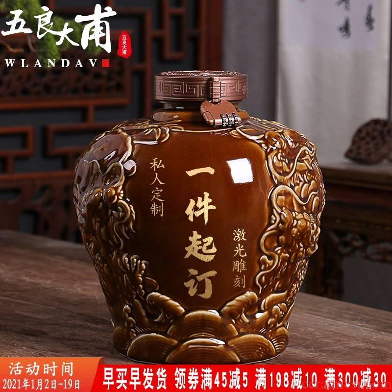 Custom ceramic wine jars home 5 jins of 10 put sealing liquor bottle hoard it zodiac move celebration wine