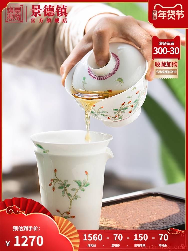Jingdezhen flagship stores in hand - made ceramic tea set to kung fu tea tea tea set a complete set of ltd. gifts