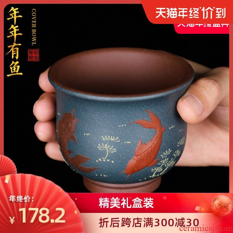 Artisan fairy year after year have fish master yixing purple sand cup ceramic household all hand the the original made slime kung fu tea cups