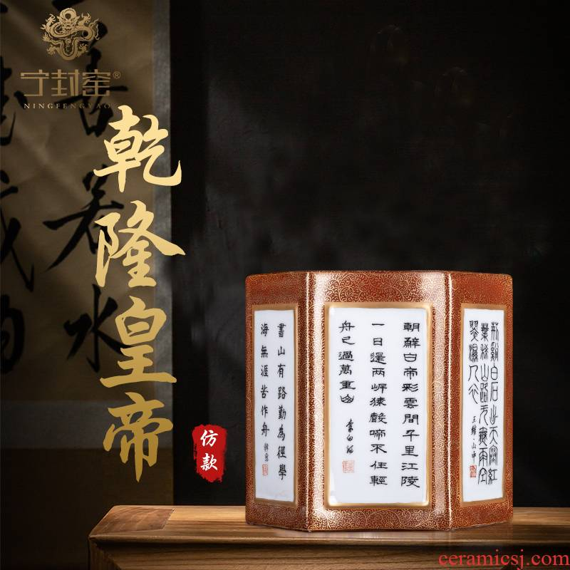 "Ning hand - made antique vase seal up with jingdezhen ceramic bottle vase furnishing articles fuels the sitting room window ""acknowledged brush pot"