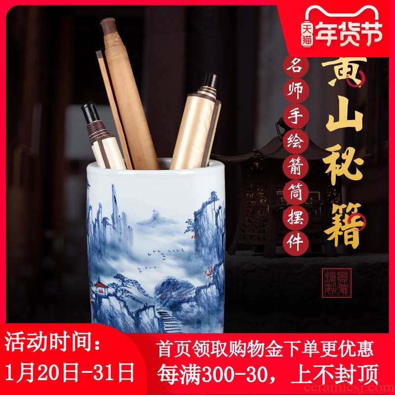 Jingdezhen ceramic vase hand - made landscape painting and calligraphy bucket spool cylinder drawing bottles of calligraphy and painting receives landing cap tube of large size