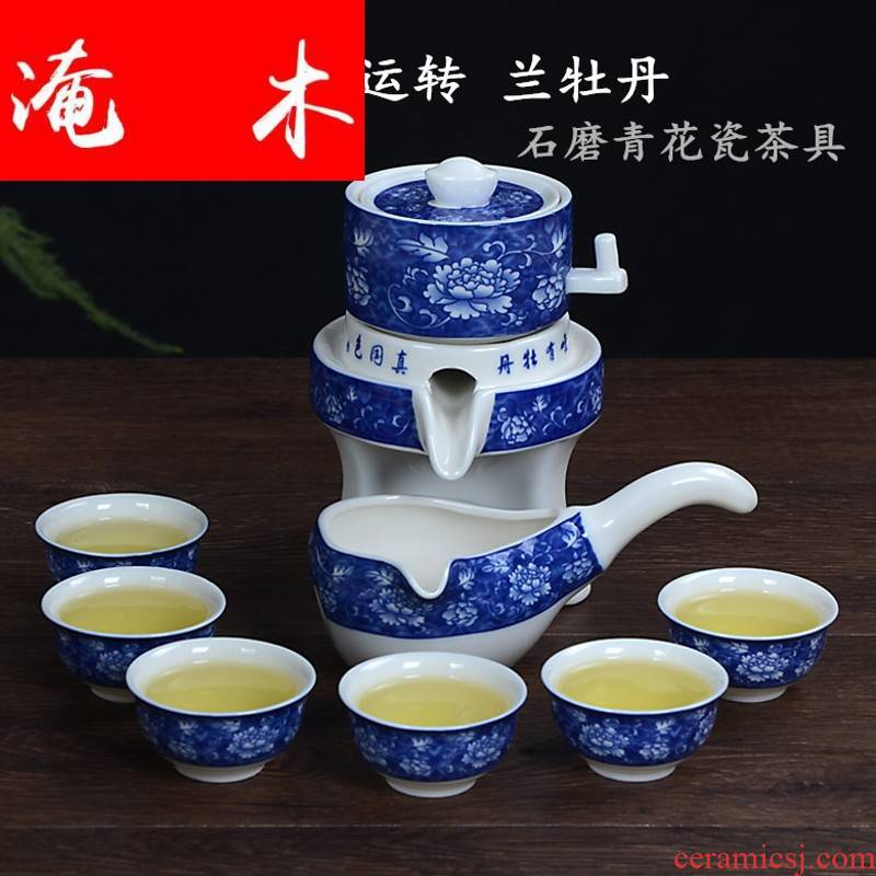 Flooded demand tree peony lazy stone mill of a complete set of kung fu tea set white ceramic blunt tea, blue and white hot semi automatic prevention
