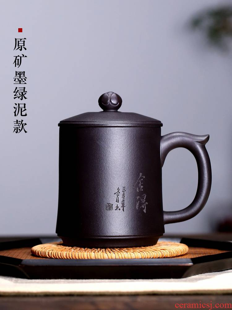 Yixing purple sand cup men 's lady with large capacity filter tank household pure hand - made tea cup with cover willing to part with or use a cup