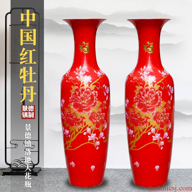 Jingdezhen ceramics China red peony figure blooming flowers large vases, sitting room of Chinese style household furnishing articles