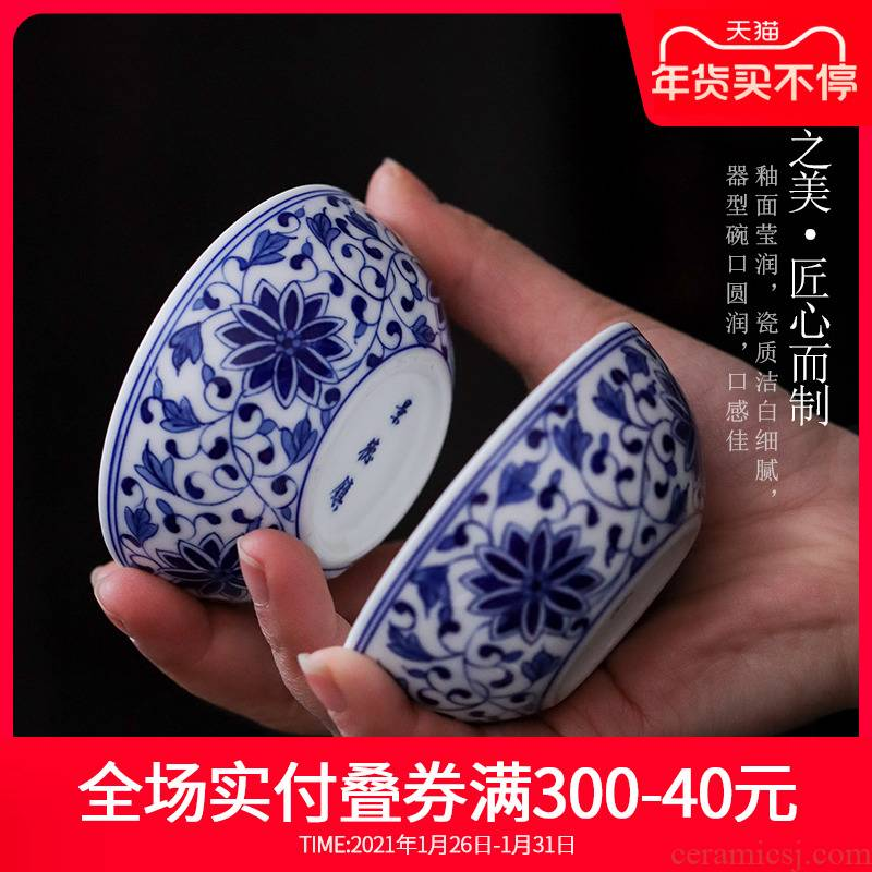 Hand - made treasure phase flower tea cup of jingdezhen ceramic blue master cup kung fu tea cups small bowl sample tea cup