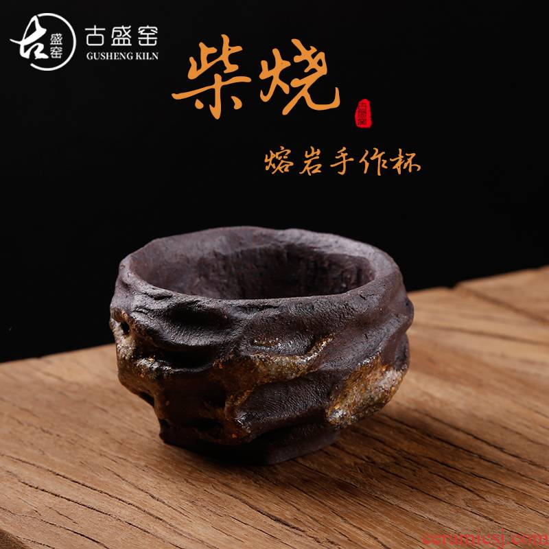 Ancient Taiwan sheng up manual mud rock ore old coarse pottery teacup firewood cup sample tea cup without glaze naked master CPU