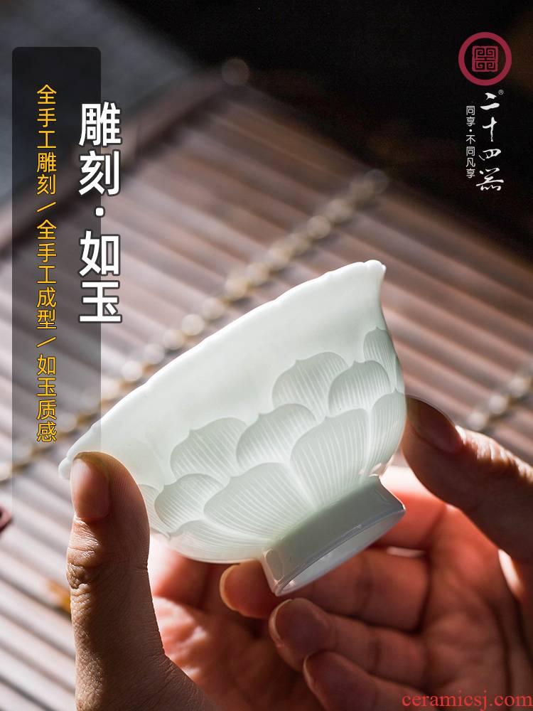 Twenty - four ware jingdezhen ceramic kung fu masters cup white porcelain tea set single cup bowl cups sculpt sample tea cup