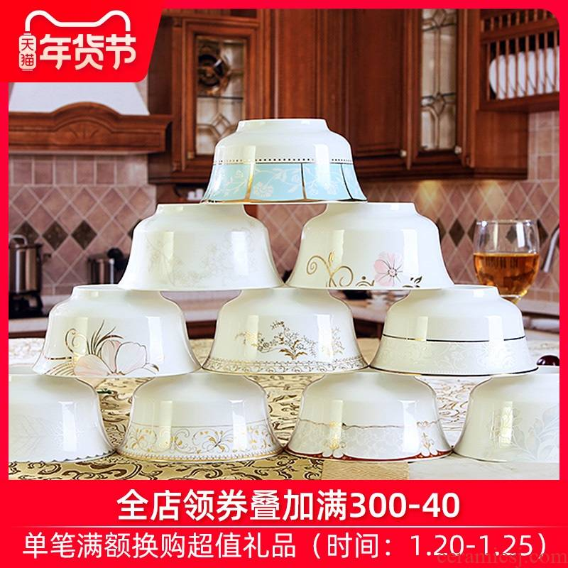 Jingdezhen ceramic eat rice bowl home only 10 to 4.5 inches rice bowls Chinese contracted ipads porcelain tableware suit