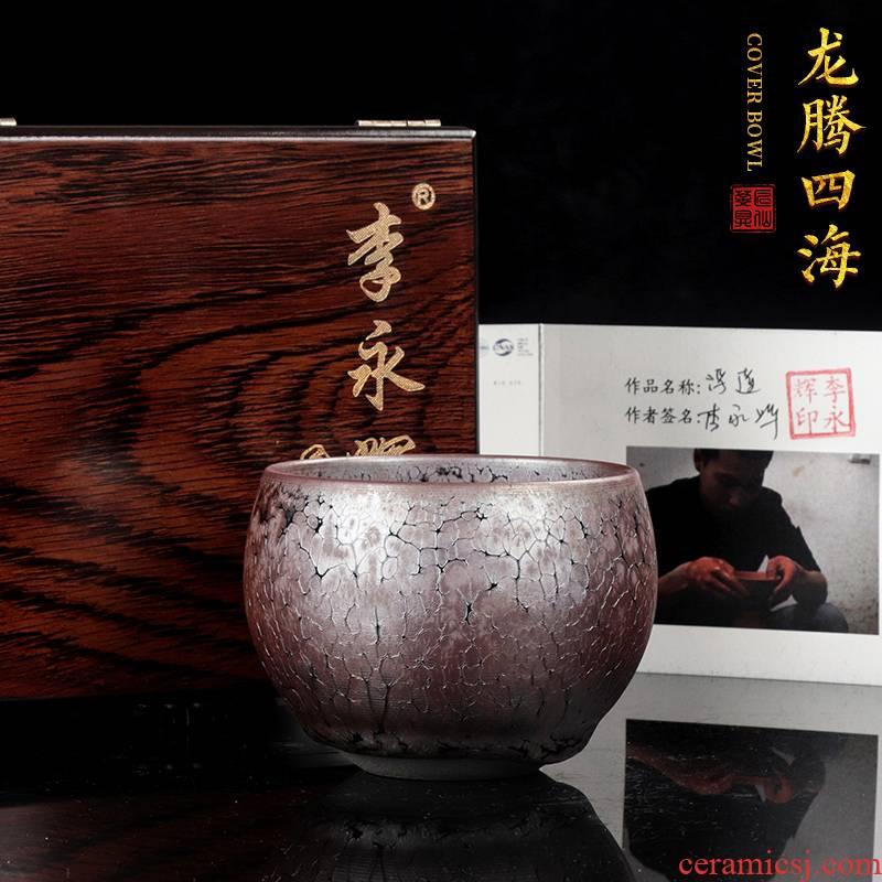 The Master artisan fairy yong - hui li built lamp cup tea Master cup of oil droplets ceramics, checking kung fu tea cup