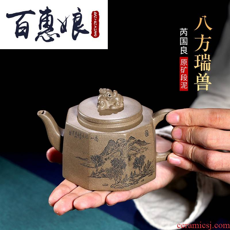 (niang yixing authentic masters are it all hand kung fu tea set the teapot Fang Qi mud eight side benevolent